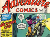Adventure Comics Vol 1 426
