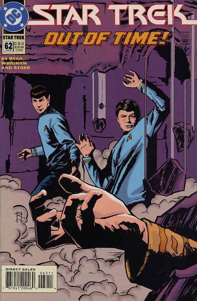 Star Trek (DC) Vol 2 62