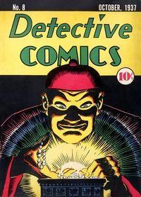 Detective Comics Vol 1 8.jpg