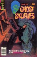 Grimm's Ghost Stories Vol 1 48