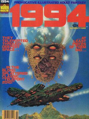 1994 Vol 1 23.jpg
