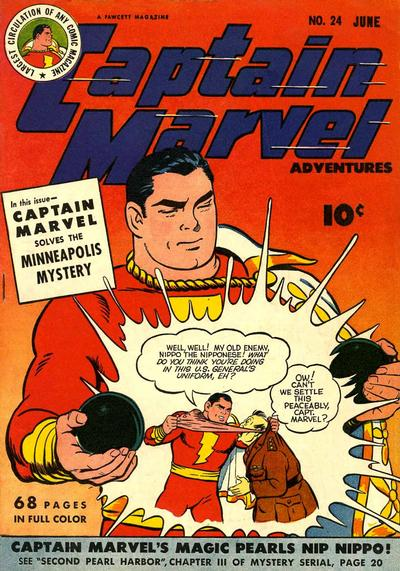Captain Marvel Adventures Vol 1 24