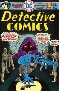 Detective Comics Vol 1 452.jpg