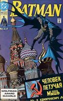 Batman Vol 1 445