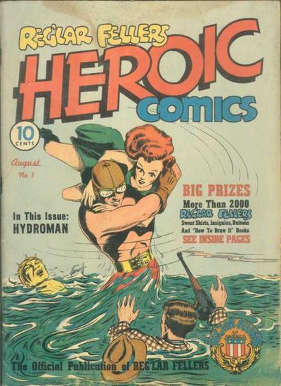 Reg'lar Fellers Heroic Comics Vol 1