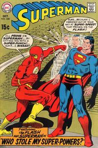 Superman Vol 1 220