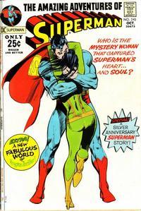Superman Vol 1 243