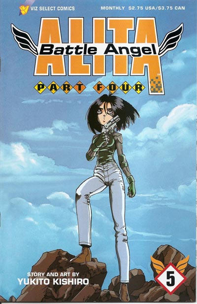 Battle Angel Alita Part 4 5