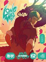 Long Wei Vol 1 12