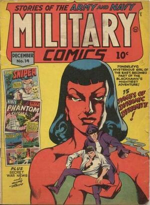 Military Comics Vol 1 14.jpg
