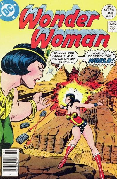 Wonder Woman Vol 1 232