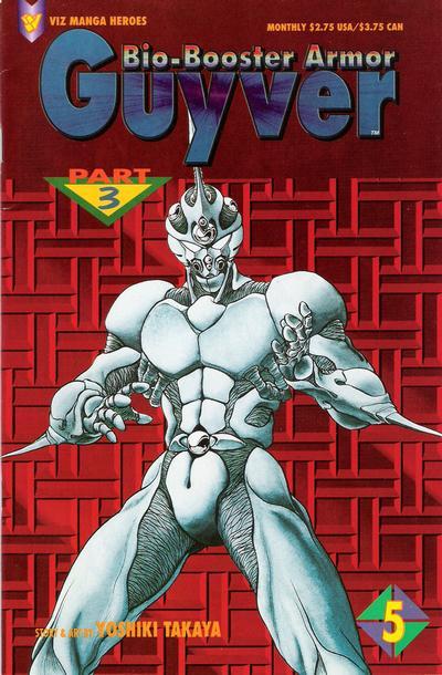 Bio-Booster Armor Guyver Part 3 5