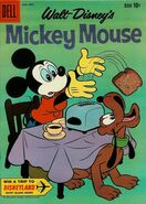 Mickey Mouse Vol 1 73