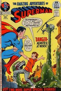 Superman Vol 1 246