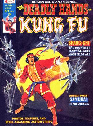 Deadly Hands of Kung Fu Vol 1 5.jpg