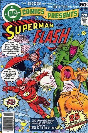 DC Comics Presents Vol 1 2.jpg
