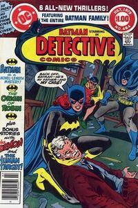 Detective Comics Vol 1 484.jpg