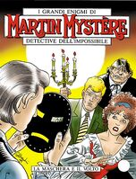 Martin Mystère Vol 1 206