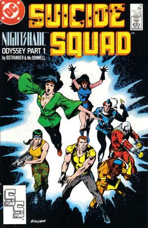 Suicide Squad Vol 1 14.jpg