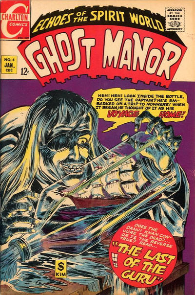 Ghost Manor Vol 1 4