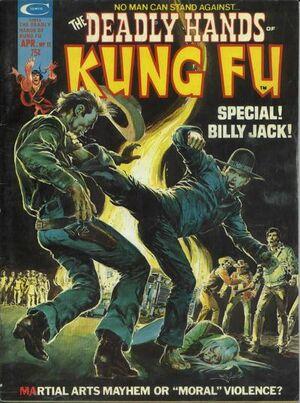 Deadly Hands of Kung Fu Vol 1 11.jpg