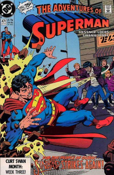 Adventures of Superman Vol 1 471