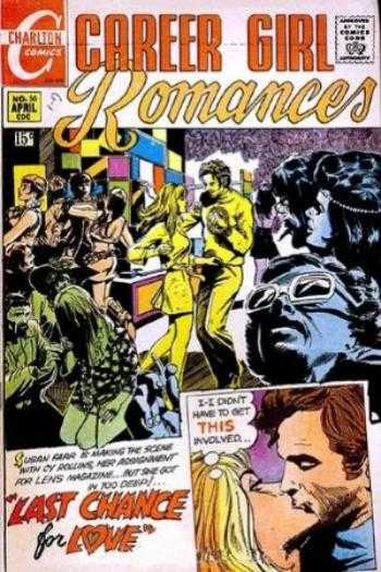 Career Girl Romances Vol 1 56