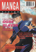 Manga Vizion Vol 1 7