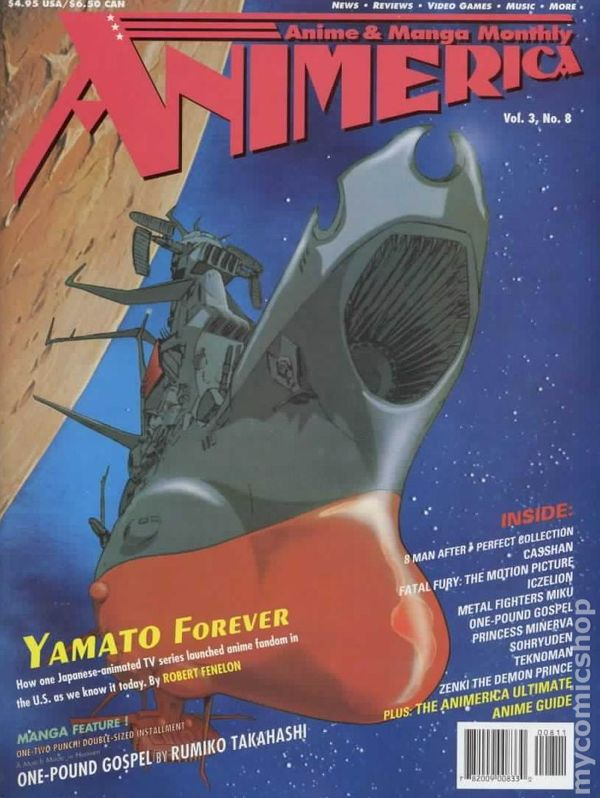 Animerica Vol 3 8
