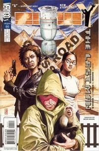 Y: The Last Man Vol 1 11