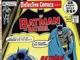 Detective Comics Vol 1 417