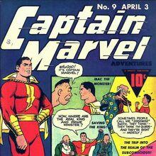 Captain Marvel Adventures Vol 1 9.jpg