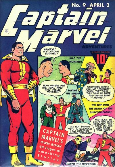 Captain Marvel Adventures Vol 1 9