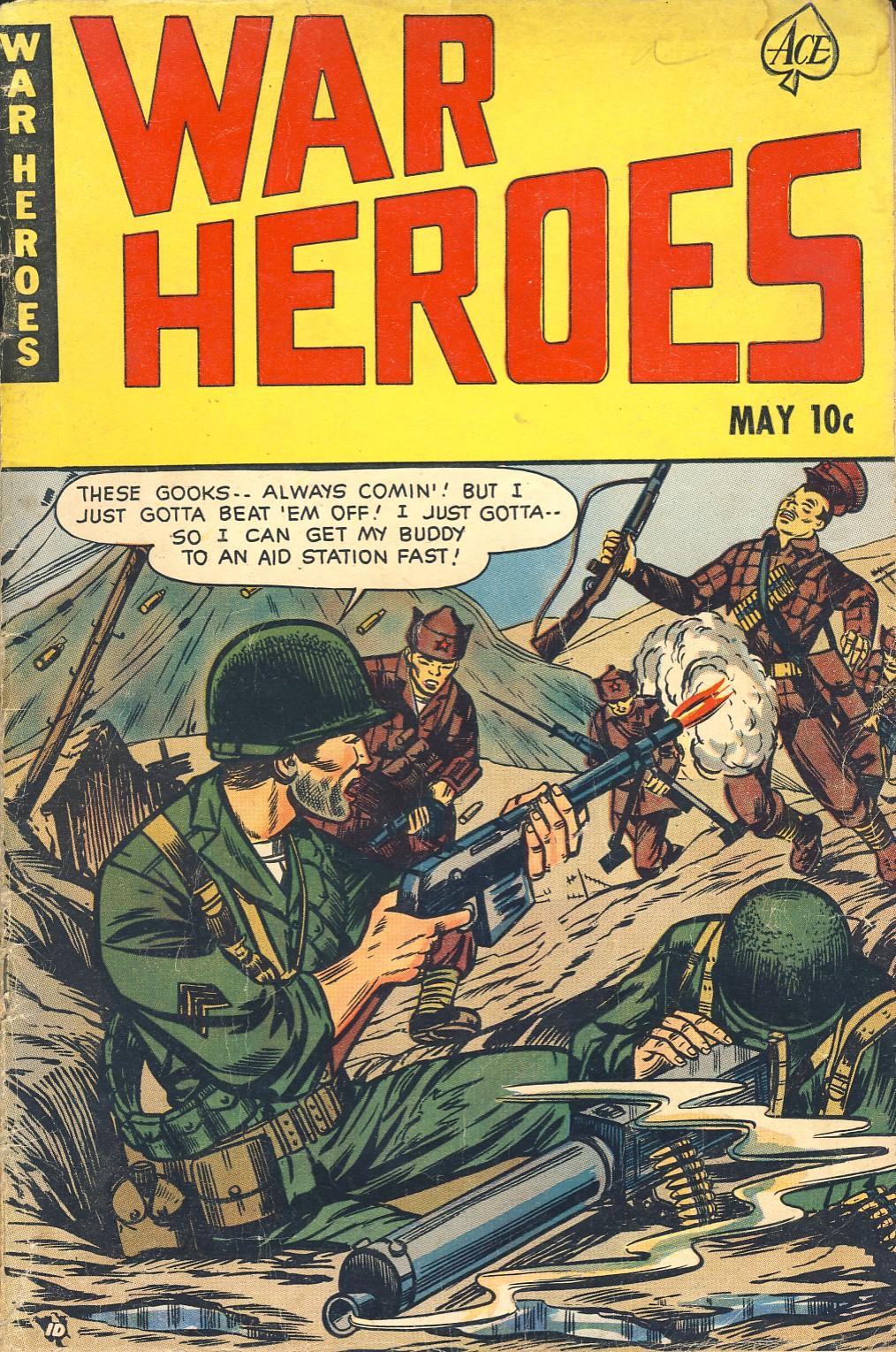 War Heroes (1952) Vol 1