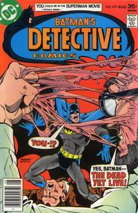 Detective Comics Vol 1 471