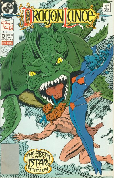 Dragonlance Vol 1 12