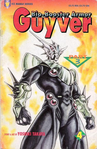 Bio-Booster Armor Guyver Part 3 4