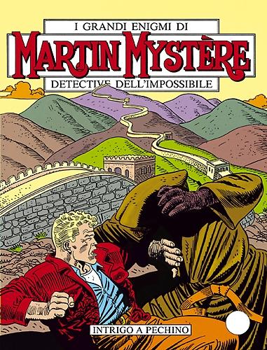 Martin Mystère Vol 1 73