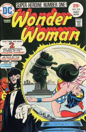 Wonder Woman Vol 1 218.jpg