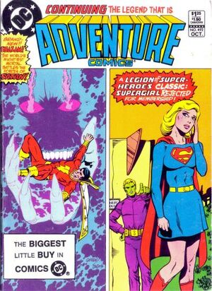 Adventure Comics Vol 1 492.jpg