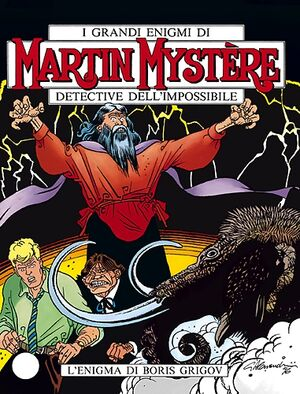 Martin Mystère Vol 1 169.jpg