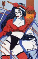 Shi Senryaku Vol 1 1