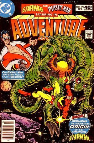 Adventure Comics Vol 1 470.jpg