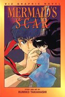 Mermaids Scar (graphic novel) Vol 1 1
