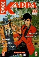 Kappa Magazine Vol 1 22