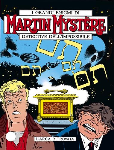 Martin Mystère Vol 1 106
