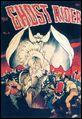 A-1 Comics Vol 1 34