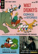 Walt Disney's Comics and Stories Vol 1 277