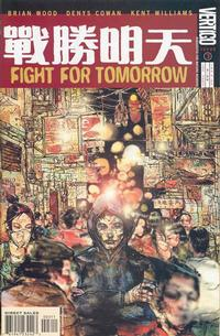 Fight For Tomorrow Vol 1 3