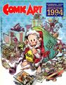 Comic Art Vol 1 110
